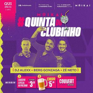 Quinta do Clubinho